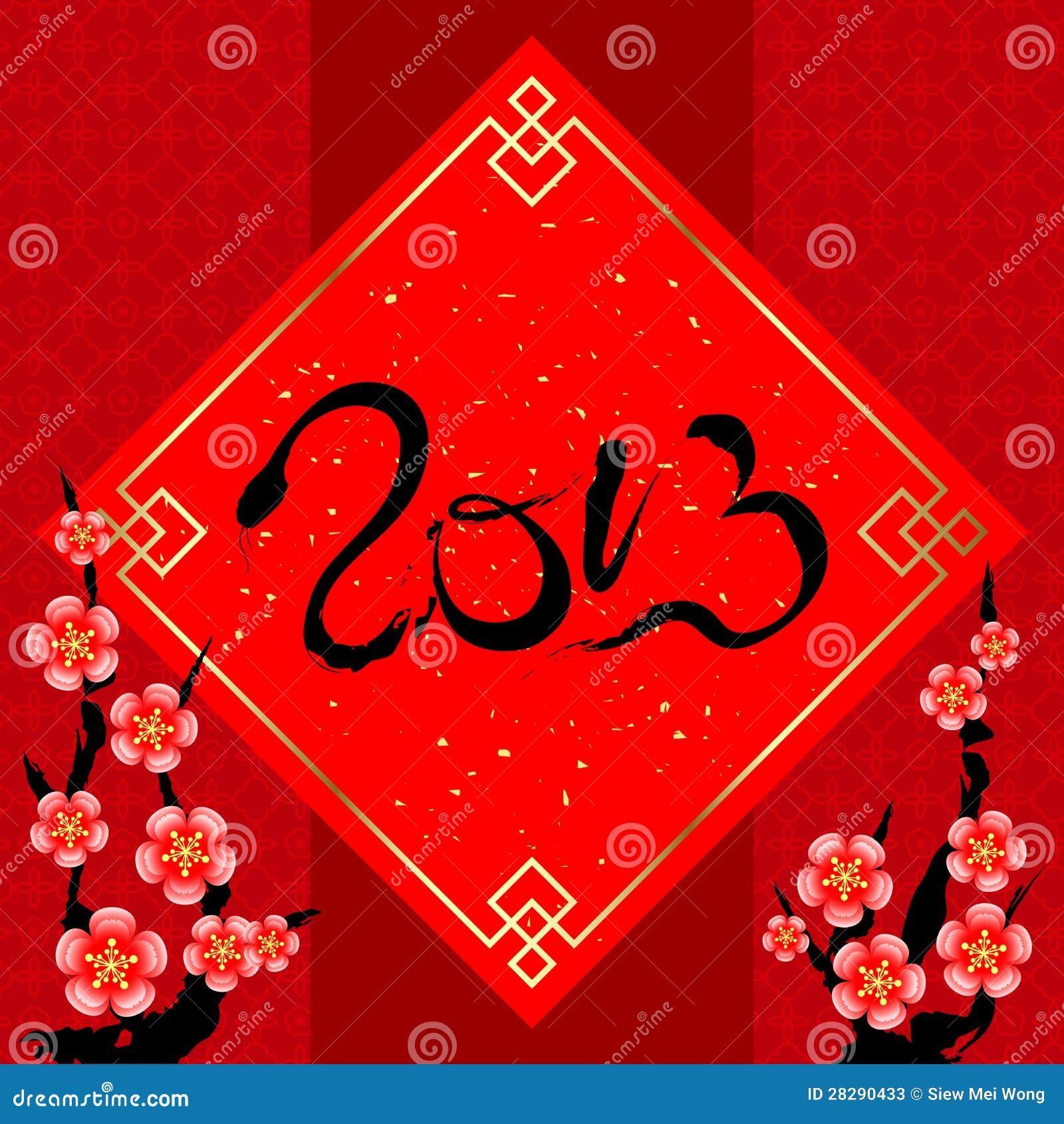 Chiński nowego roku kartka z pozdrowieniami