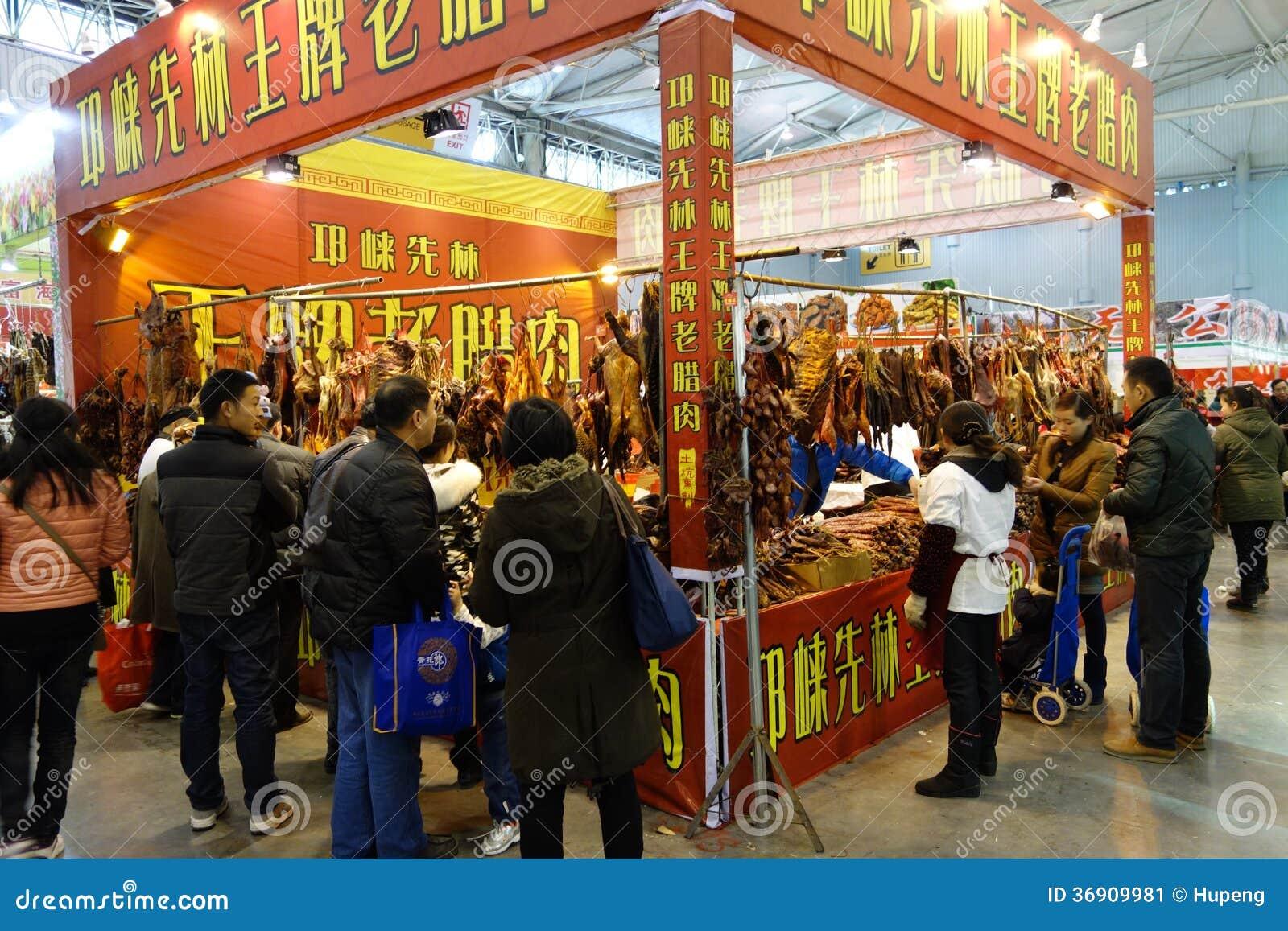 Chiński nowego roku zakupy festiwal w Chengdu
