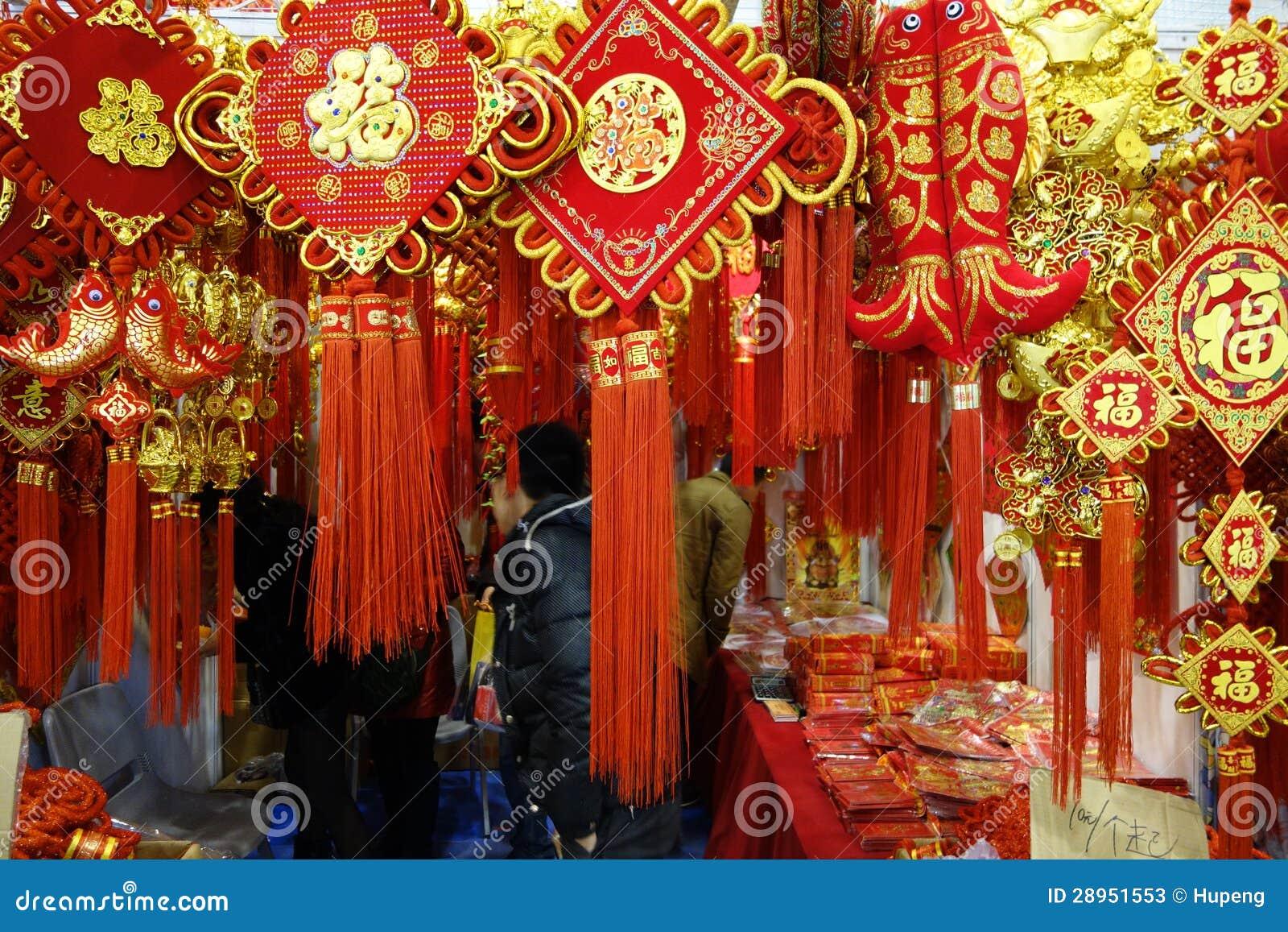 Chiński nowego roku zakupy festiwal w Sichuan