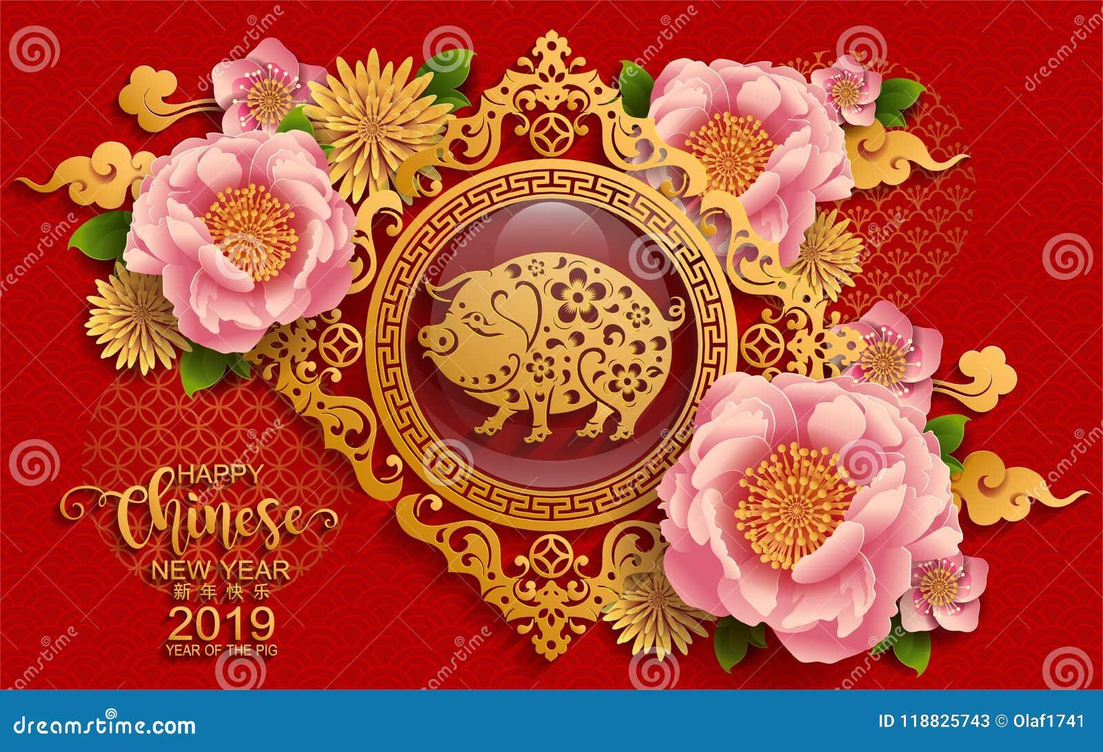 Chiński nowego roku zodiaka 2019 znak z papierową rżniętą sztuką i rzemiosło projektujemy na koloru tle Chiński przekład: Rok świ