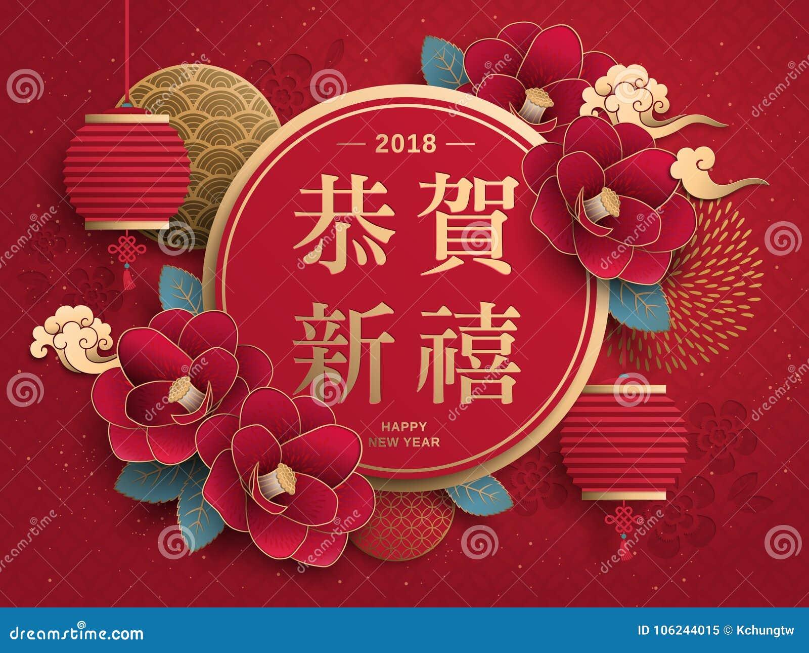 Chiński nowy rok projektu