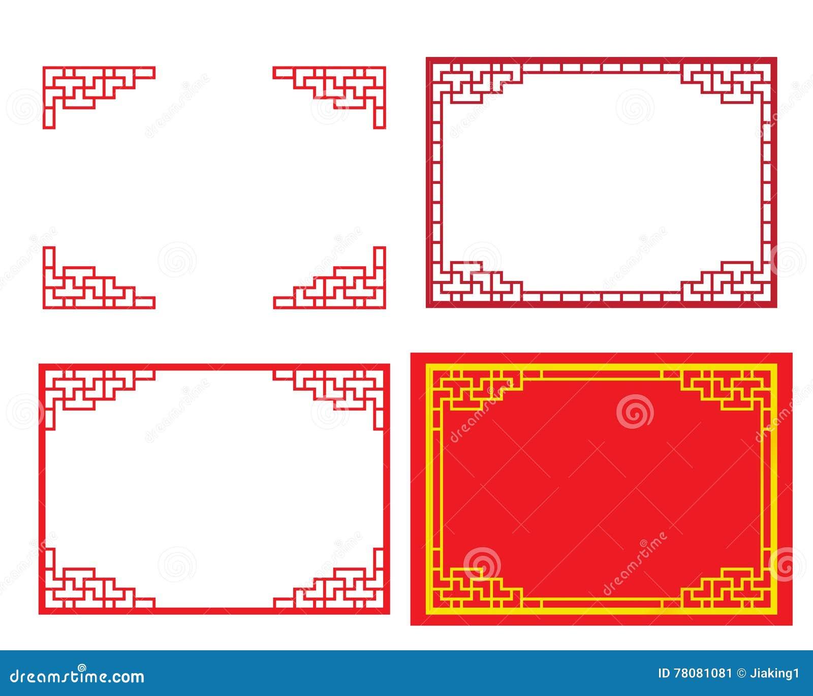 Chiński ornament dla karty i obrazek ramy