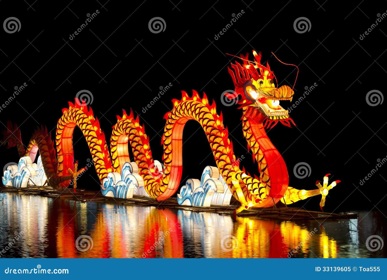 Chiński smoka lampion