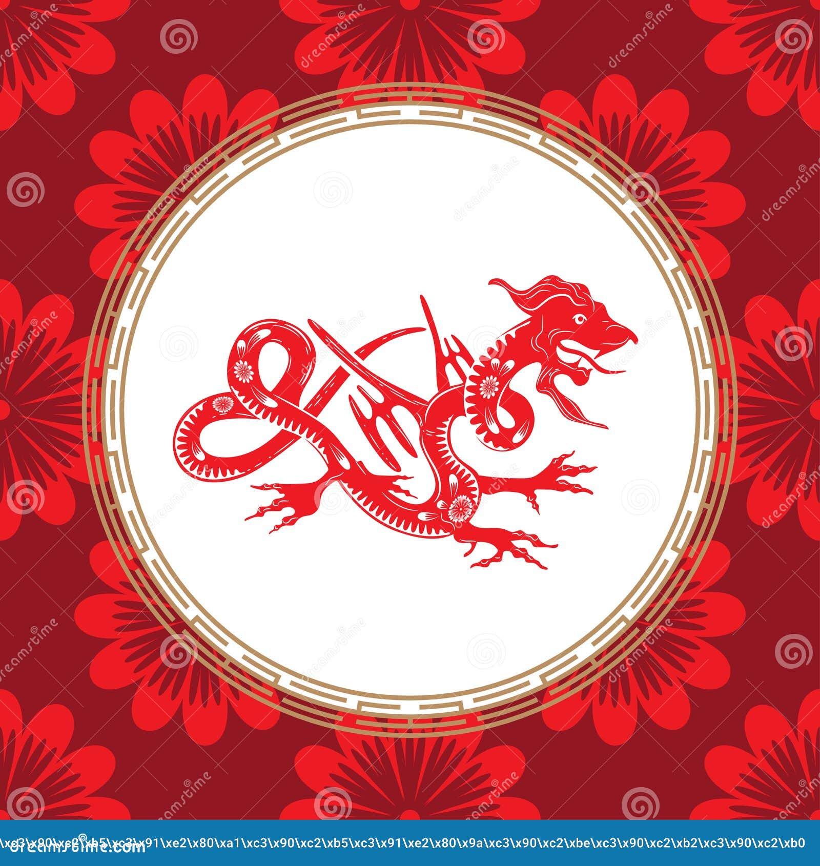 Chiński zodiaka znak rok smok Czerwony smok z białym ornamentem Symbol wschodni horoskop