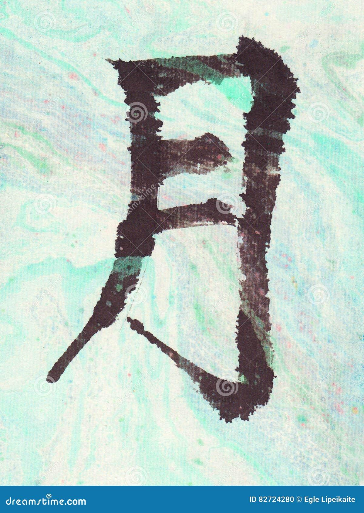 Chińskiego charakteru księżyc marmuru tła czerń