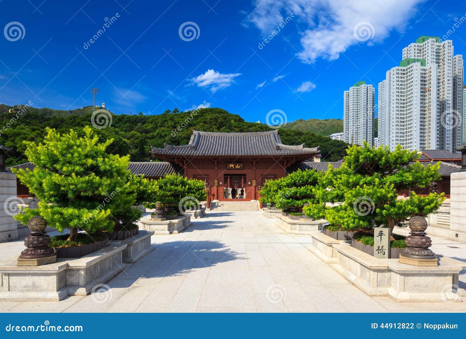 Chi lin Nunnery, Tang dynasty style Chinese temple, Hong Kong,