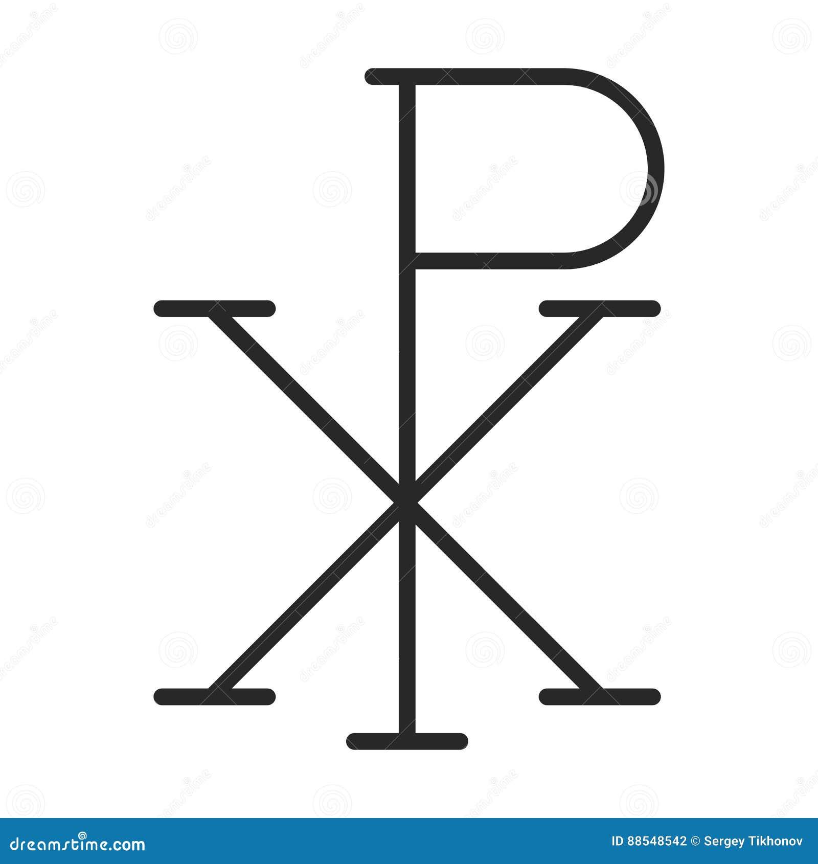 Chi rho symbol icon stock illustration illustration of church chi rho symbol icon biocorpaavc Gallery
