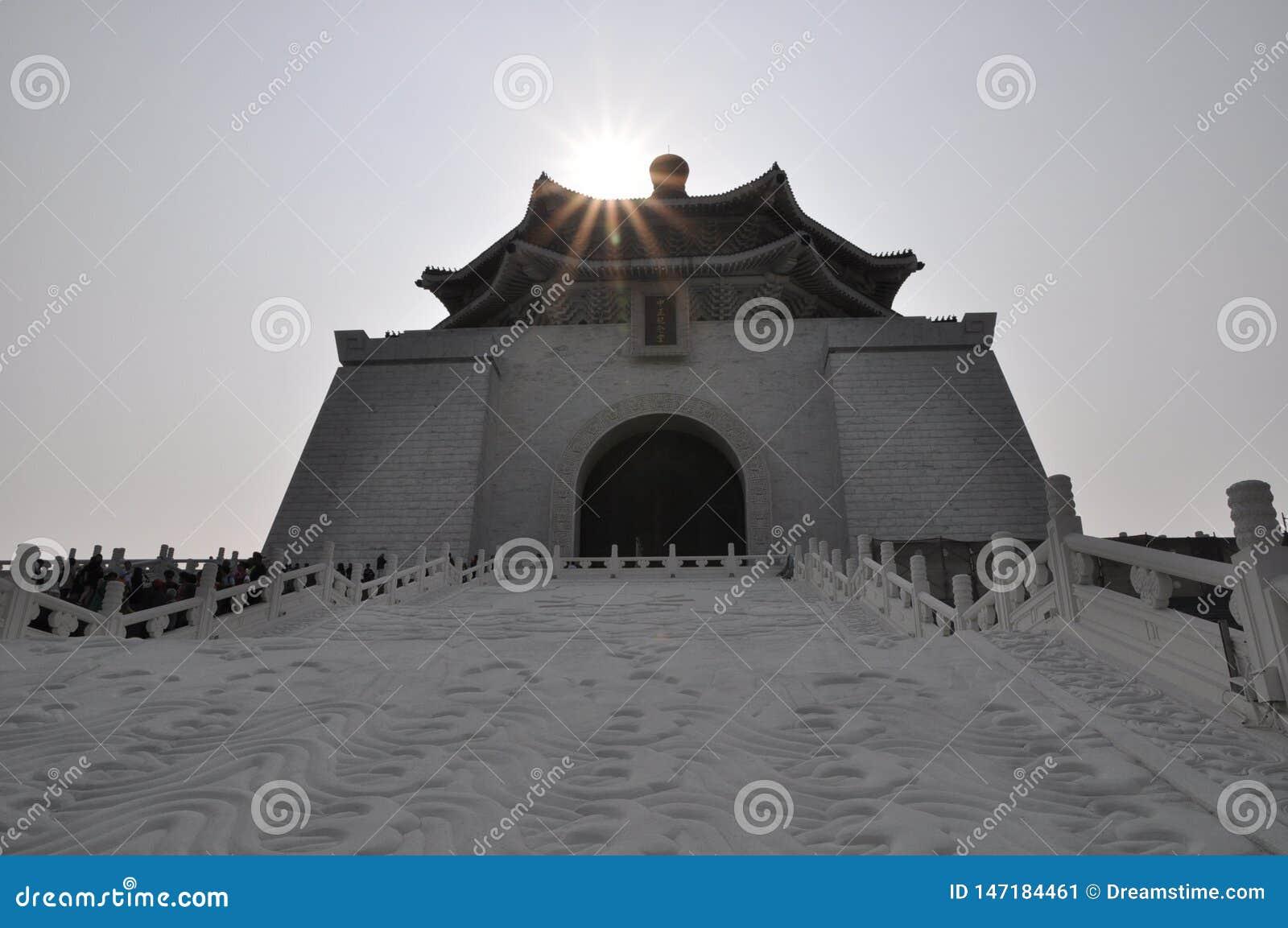 Chiang Kai-shek national hall comm?moratif