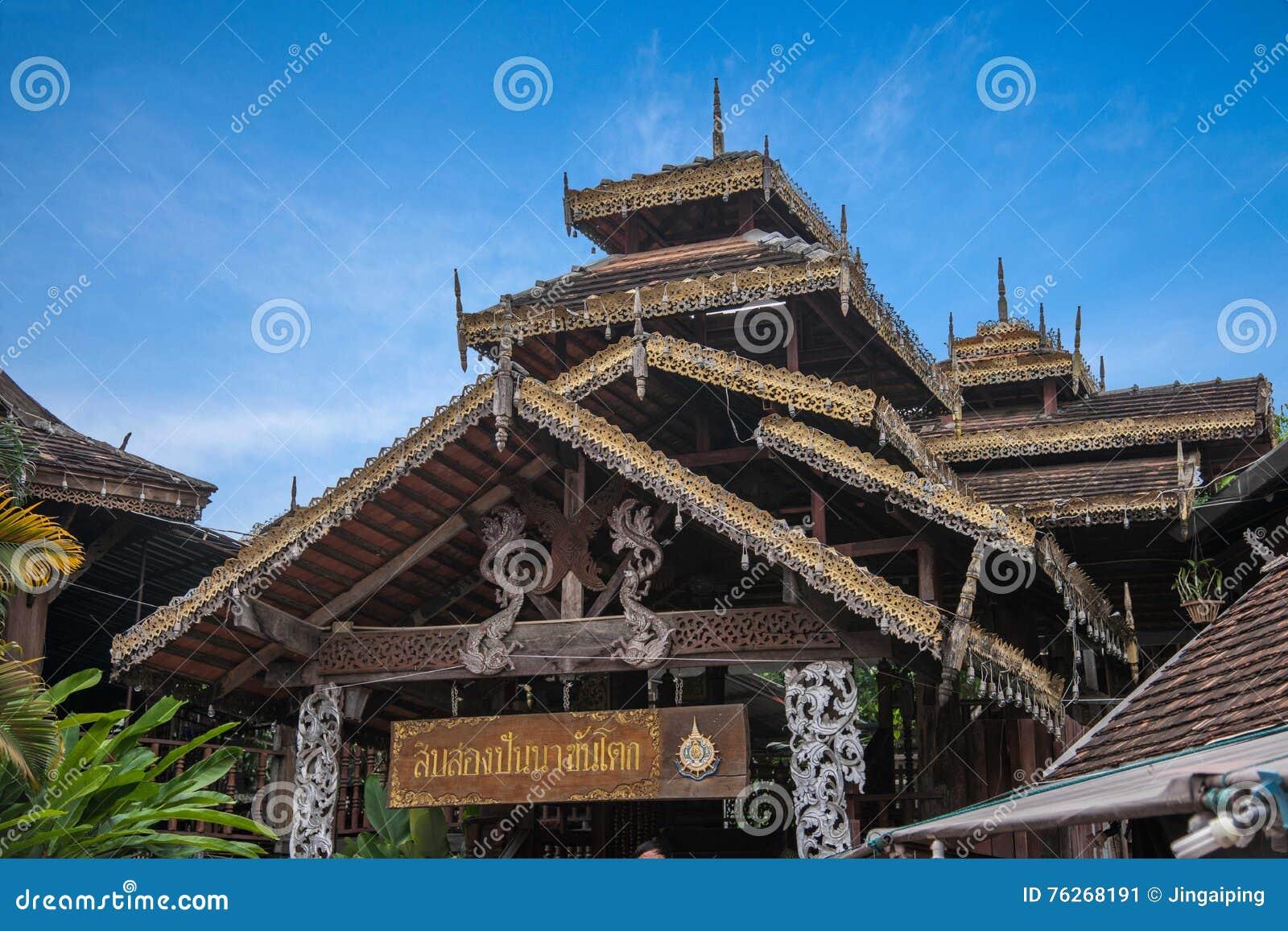 Final, Asian region cambodia laos Such