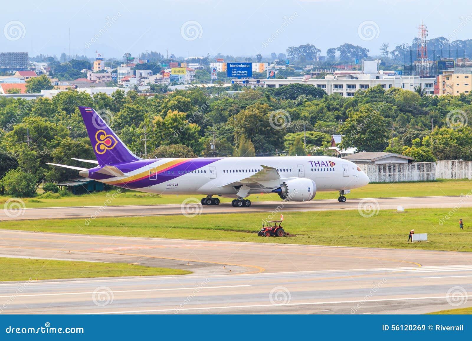CHIANGMAI, ТАИЛАНД - 26-ое июля 2014: Аэробус A300-600R HS-TAN Thai Airways