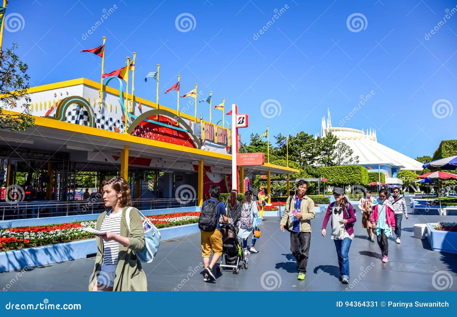 Circuito Japon : Chiba japÓn atracción magnífica de la alcantarilla del circuito