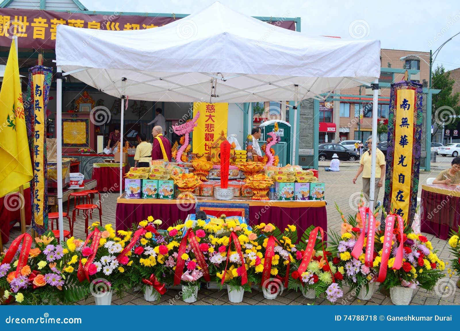 Chicago Chinatown Summer Fair