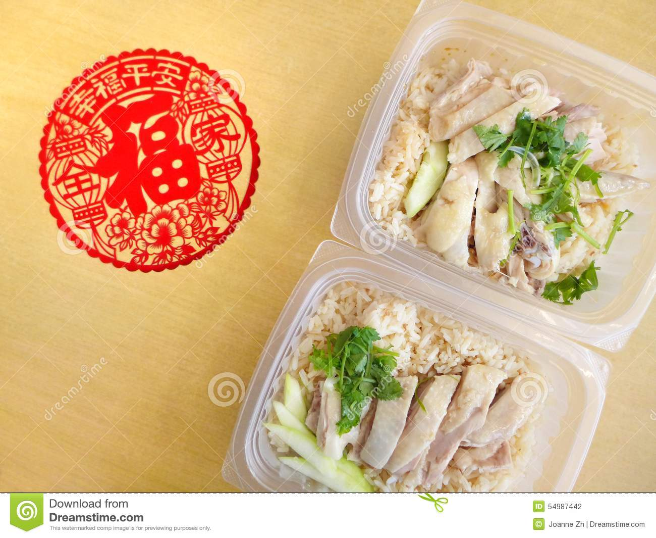 Chicken rice asian food to go stock photo image 54987442 for Cuisine to go