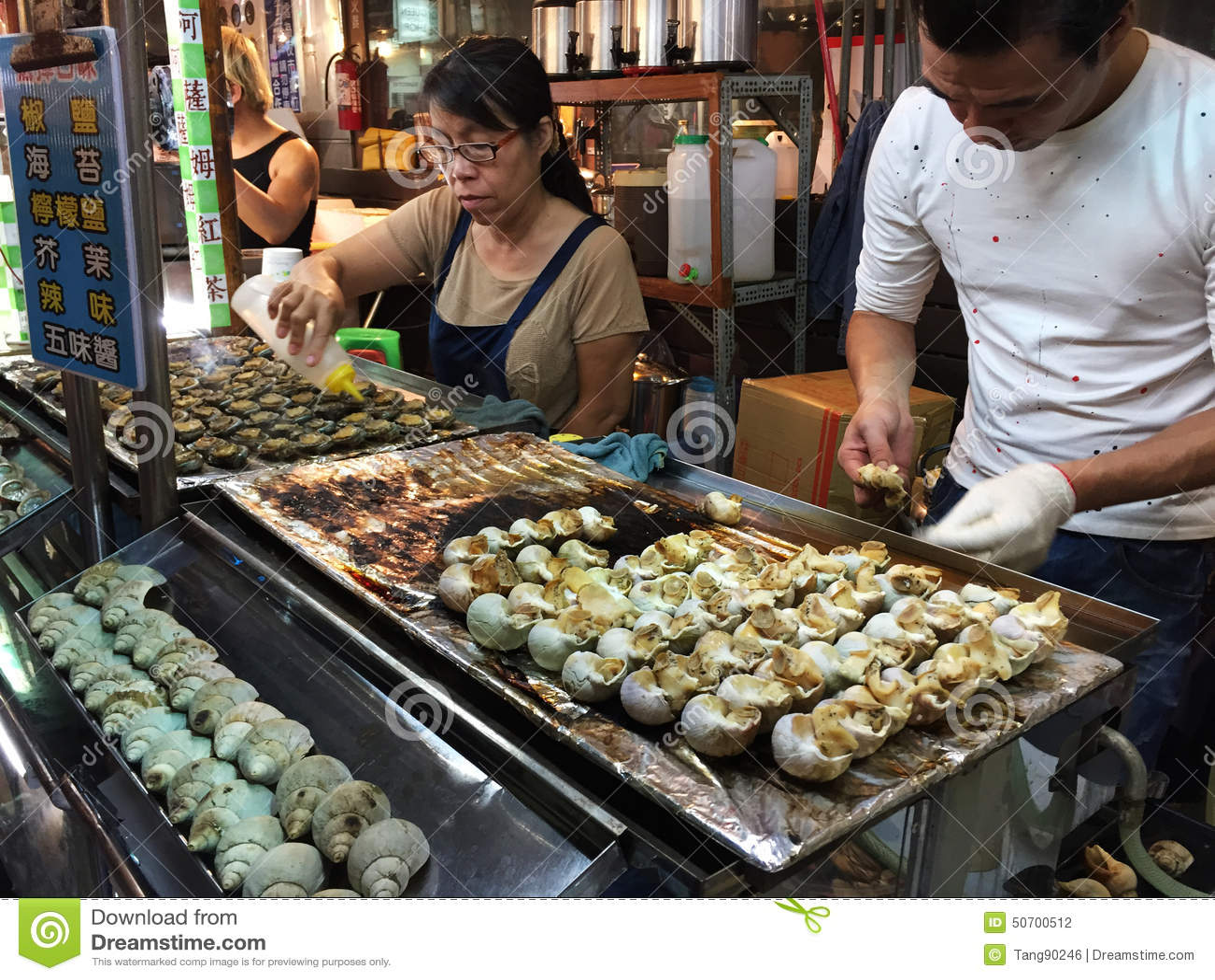 Kaohsiung Night Market Food
