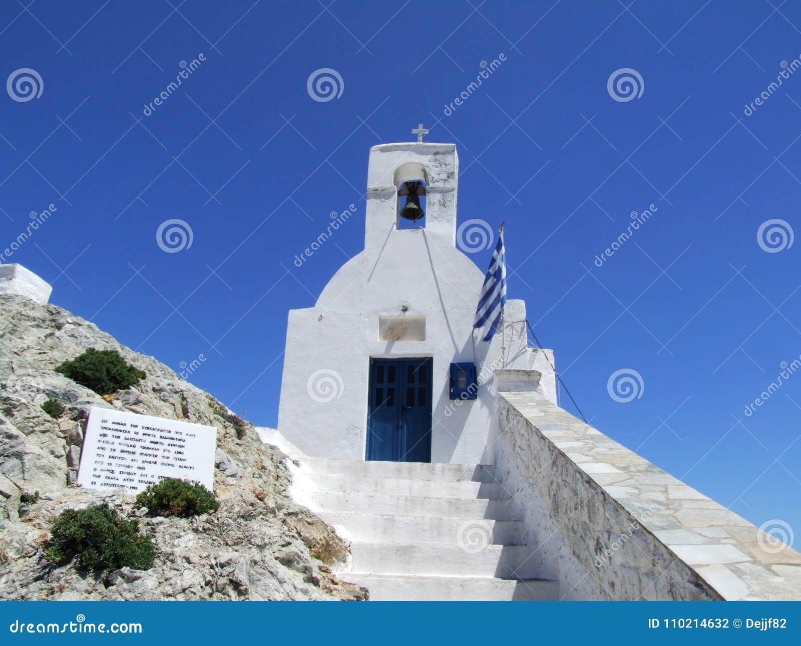 Chiesa ortodossa di Agios Konstantinos sull isola di Serifo