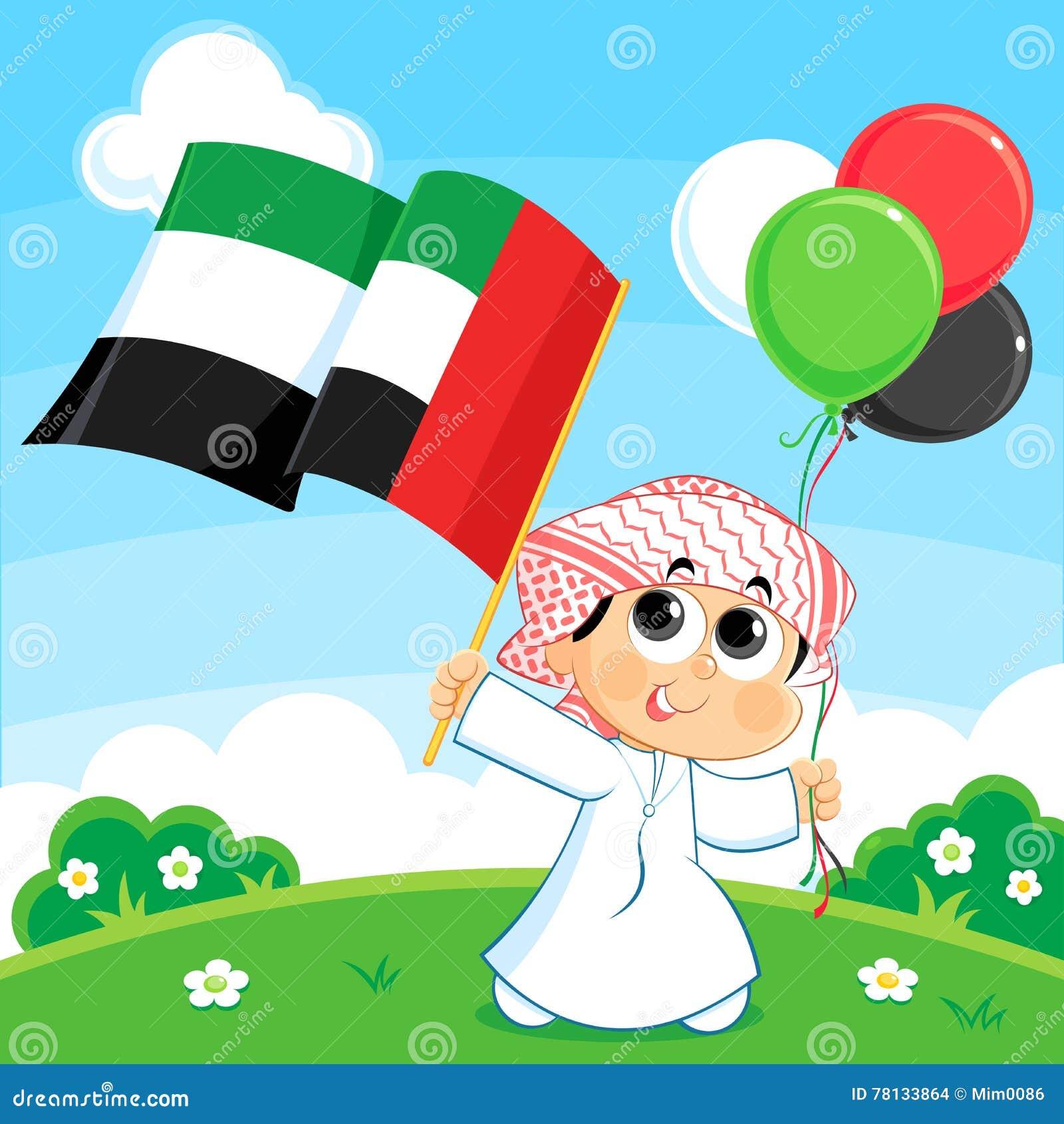 Child Carrying United Arab Emirates Flag National Day Celebration