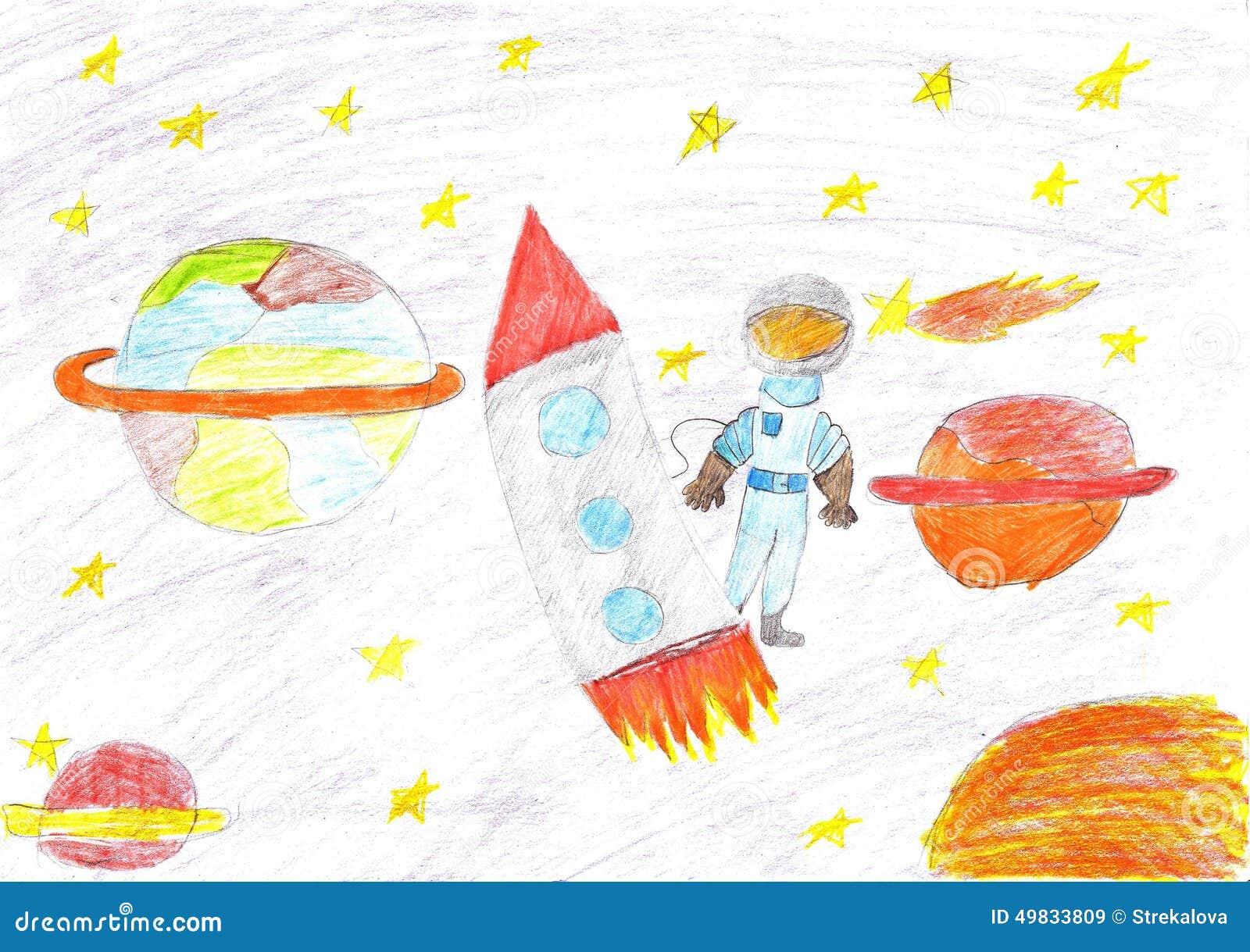 Children Drawing Space Planet Rocket Stock Illustration