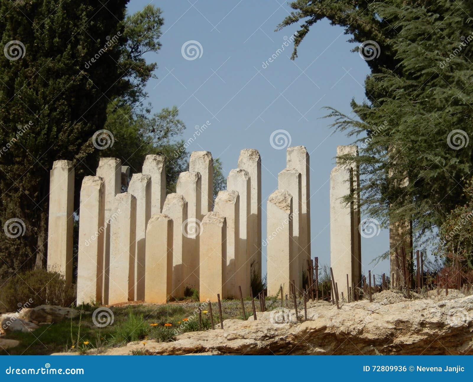 CHILDREN holokausta pomnik, YAD VASHEM JEROZOLIMA, IZRAEL