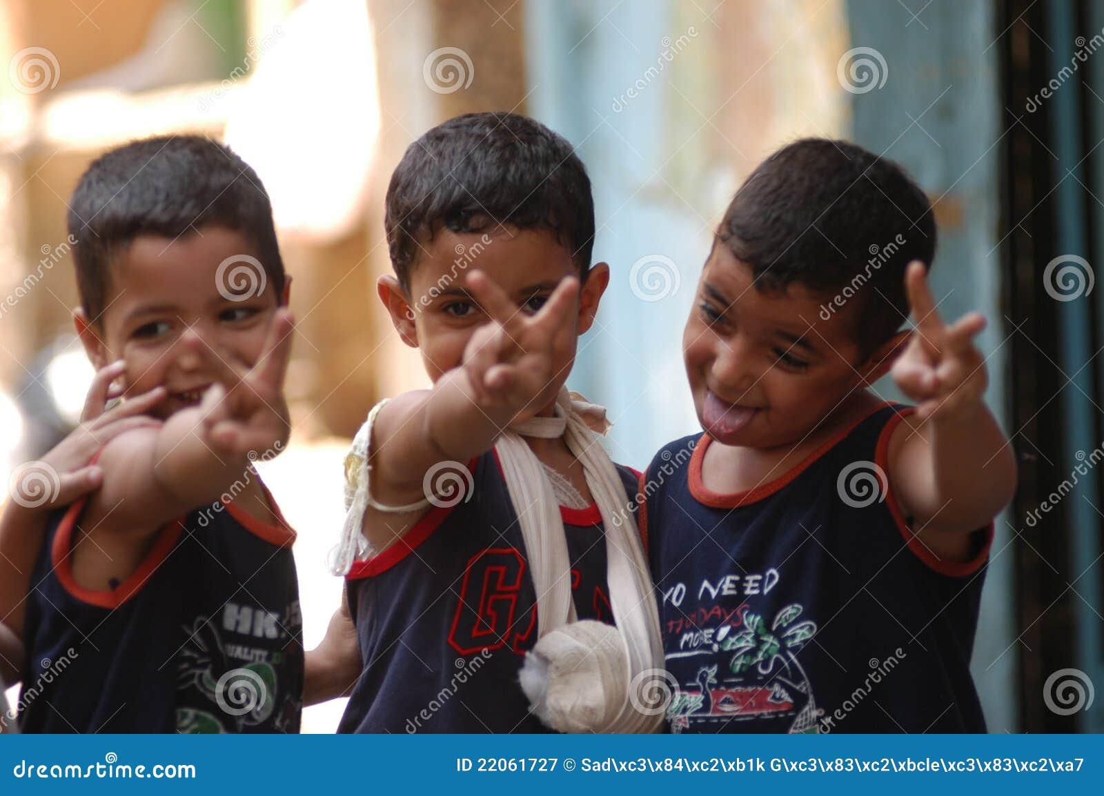Children in Palestinian Camp