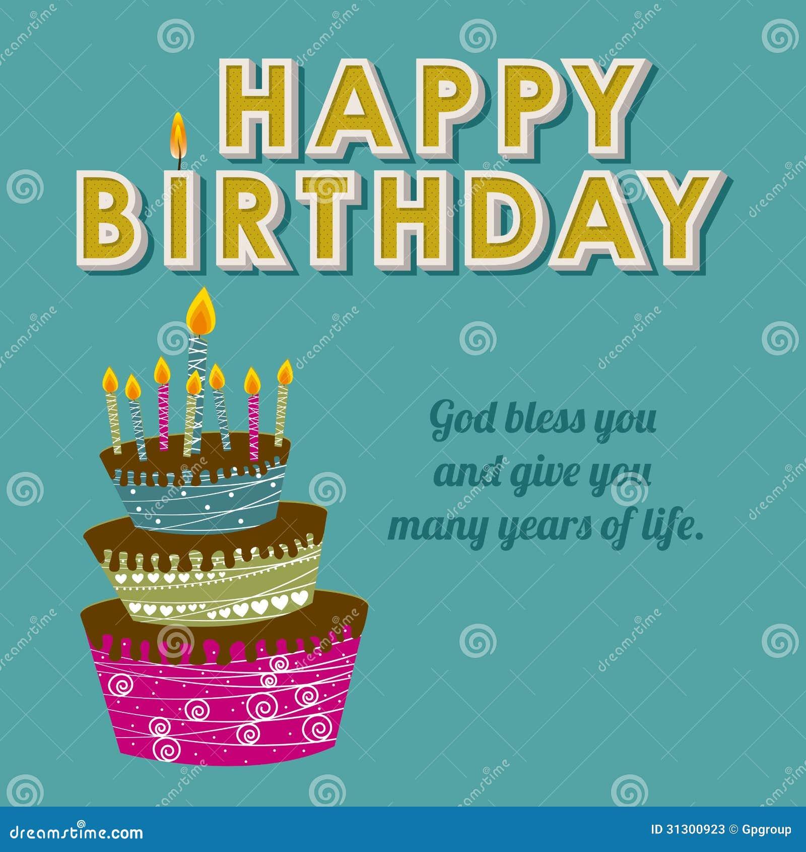 Childrens Birthday Invitation Stock Vector Image - Birthday invitation background vector