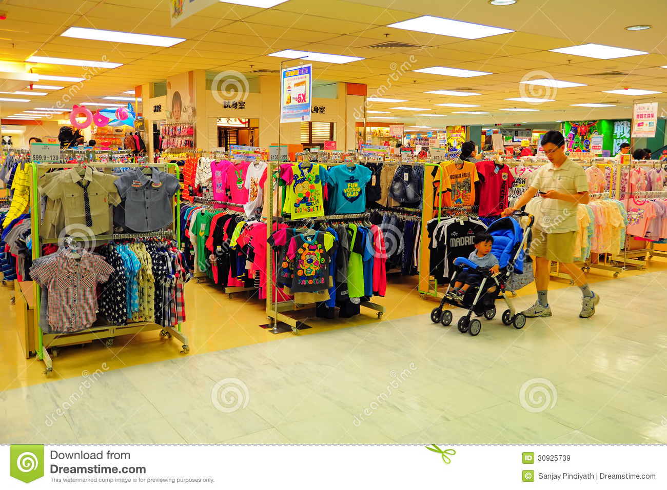 Colorful modern baby clothes in a store