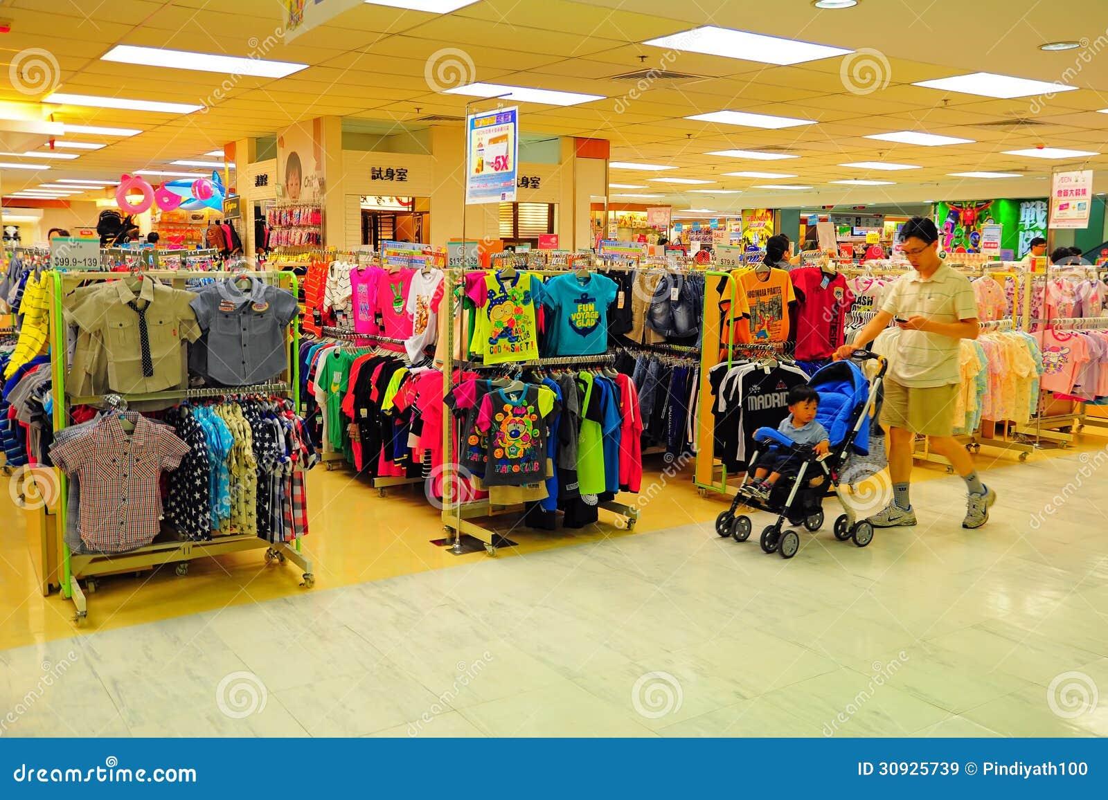 Girls clothing stores. Gadzooks clothing store
