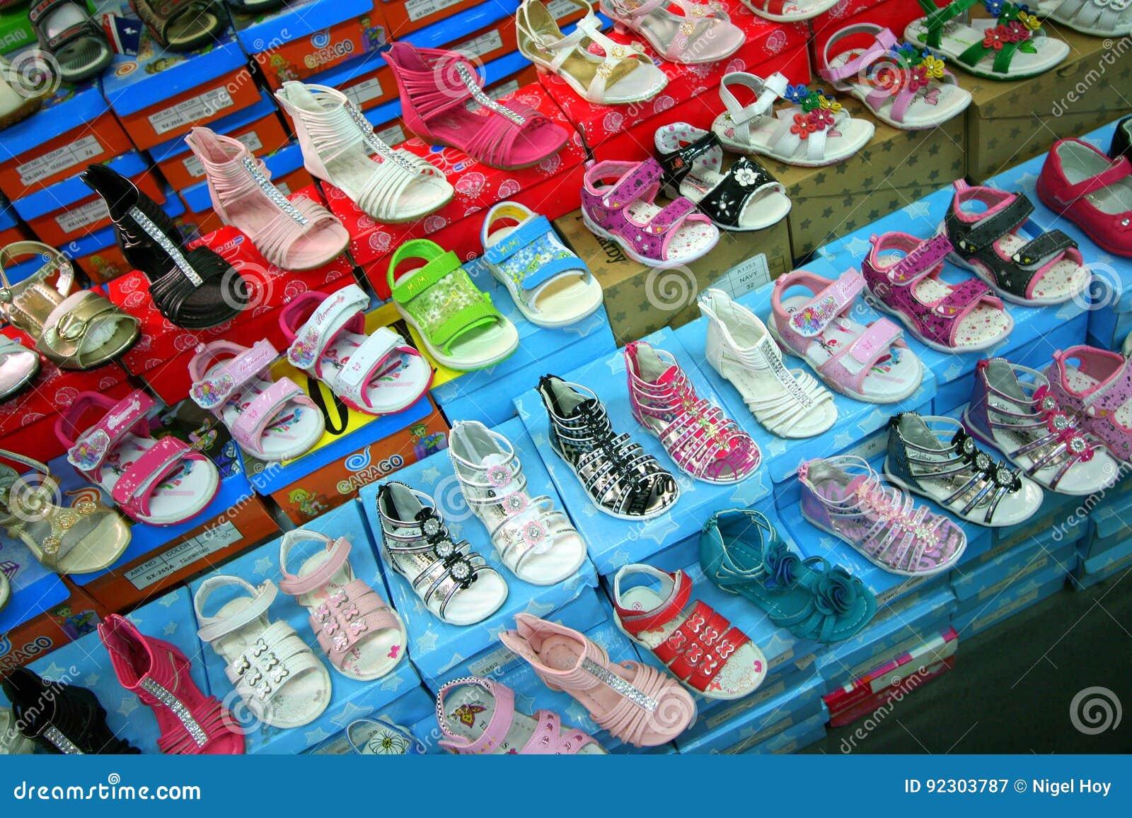 children's shoe shop near me