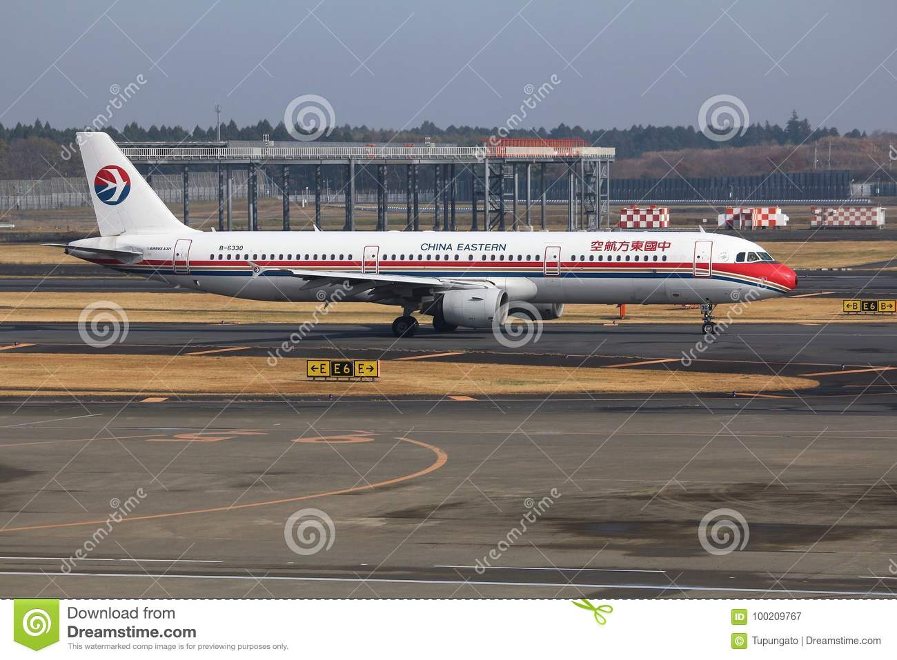 China Airbus oriental A321
