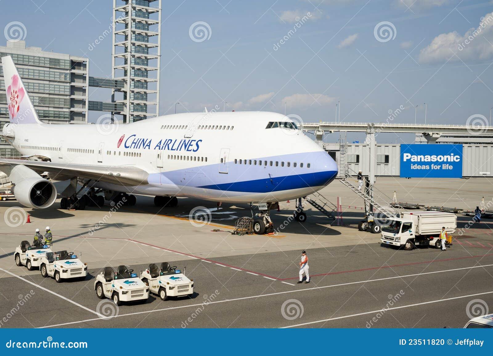 Airplane!  Wikipedia