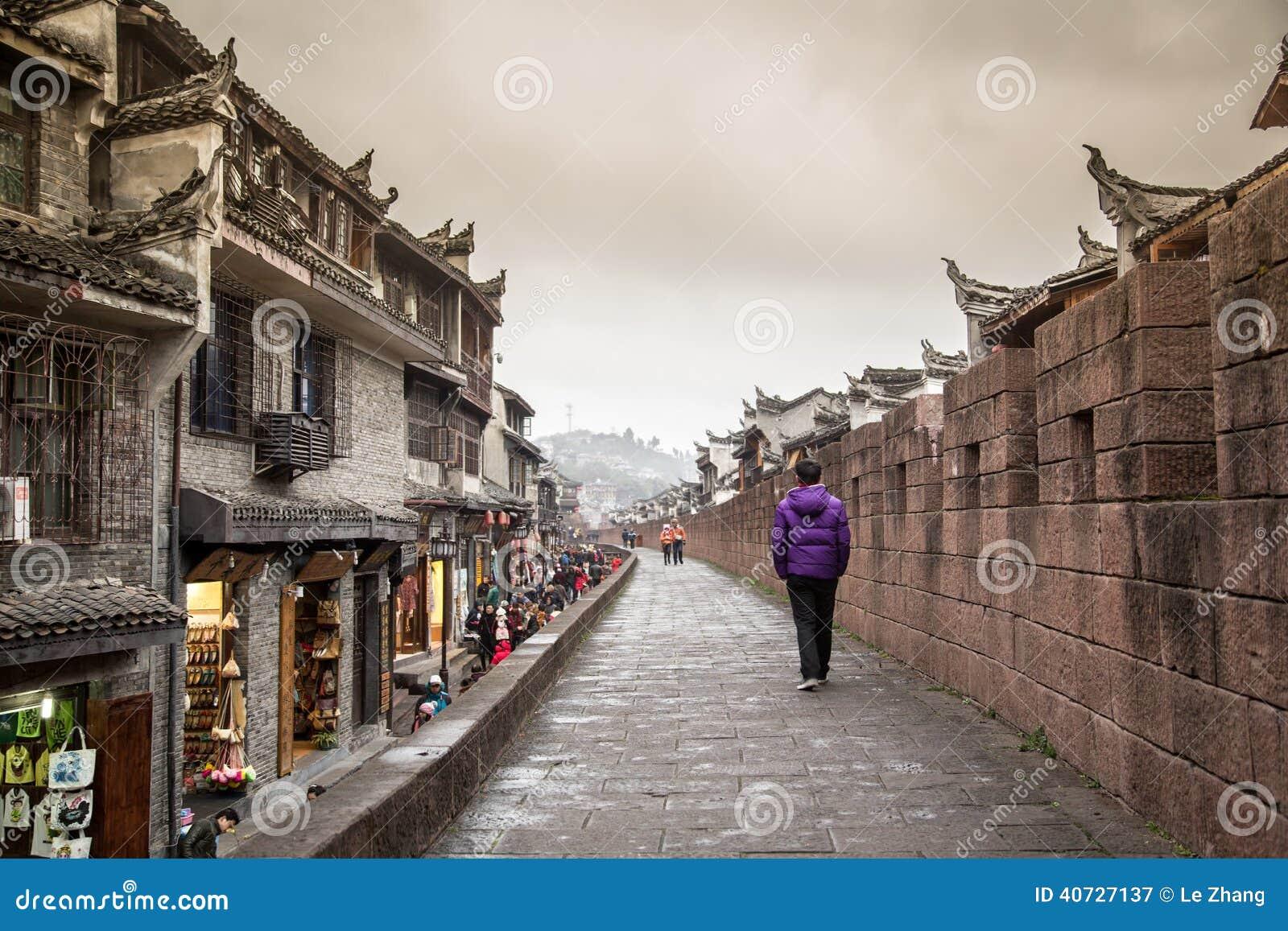 China ancient streets