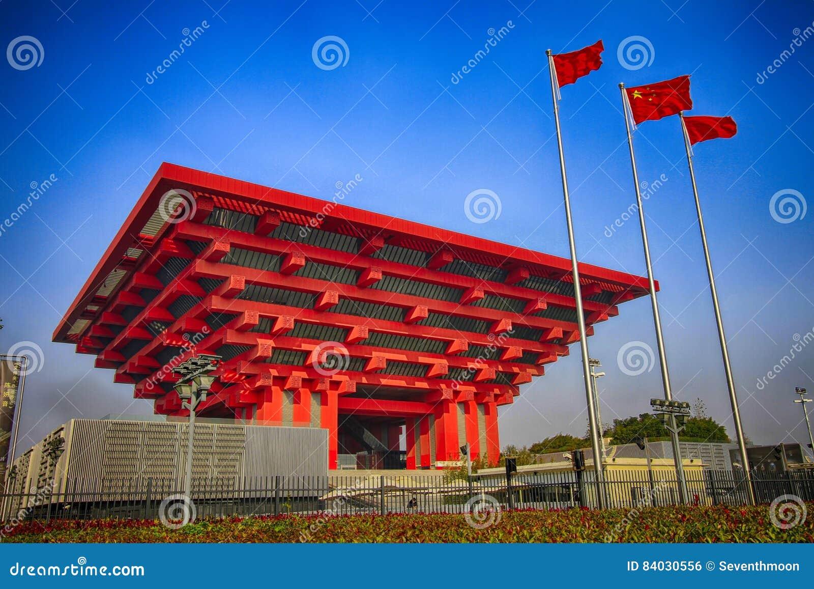 China Art Museum in Shanghai, China