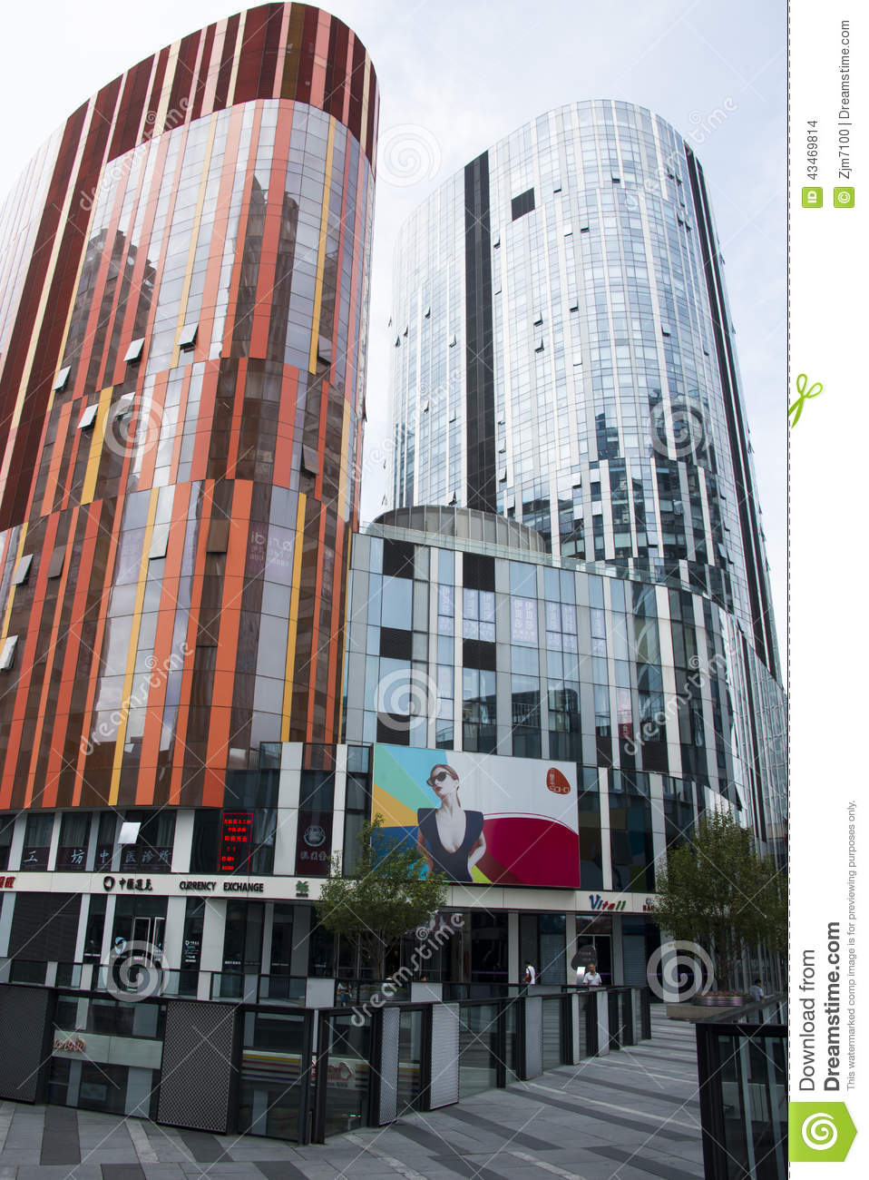china and asia beijing sanlitun soho modern buildings commercial