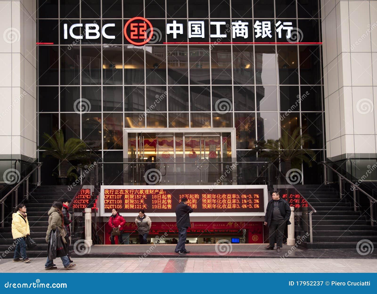 China: Banco de ICBC