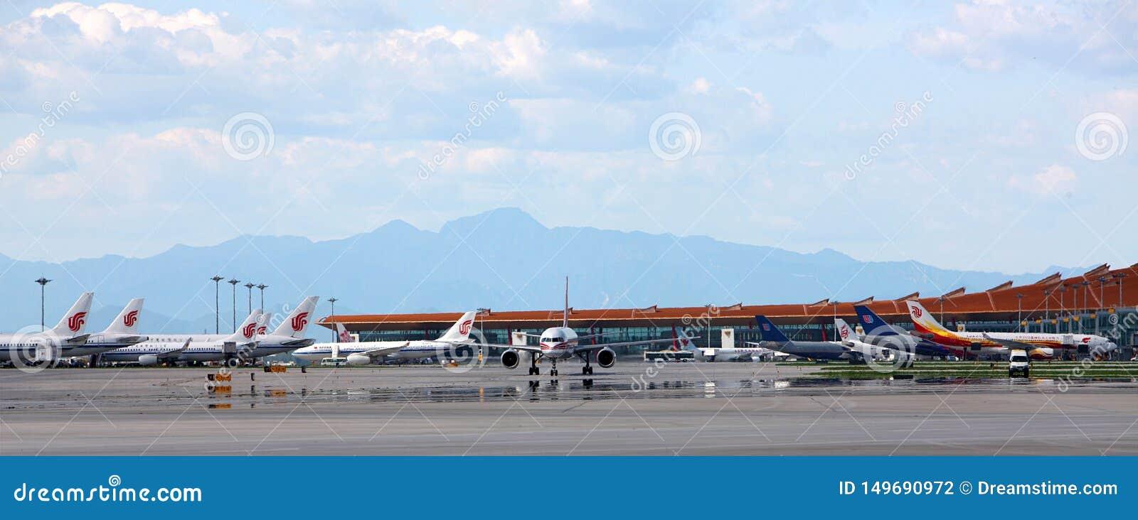 China Beijing Capital Airport