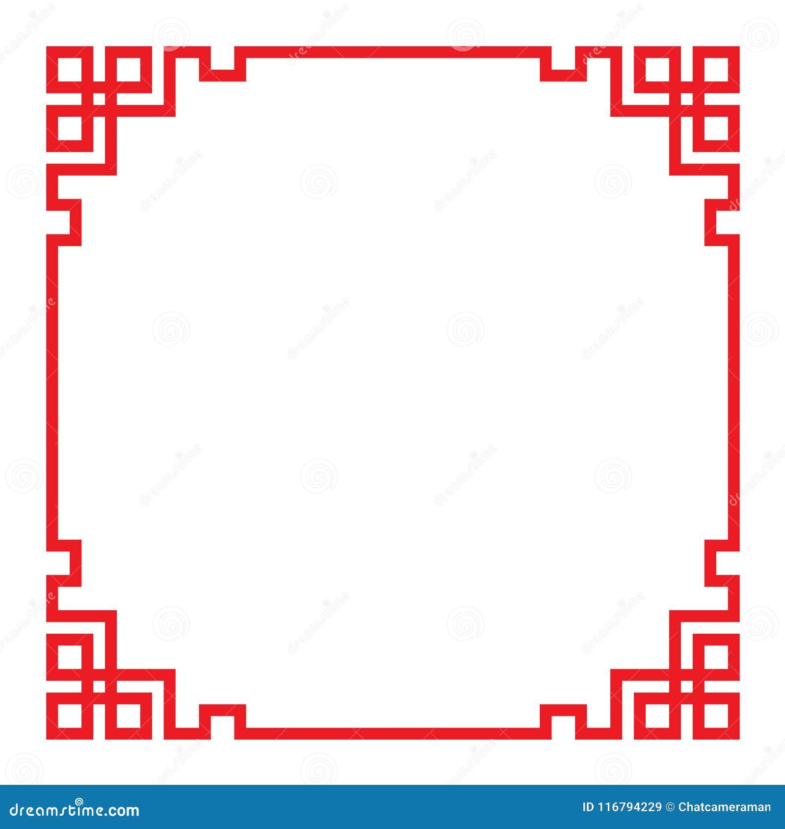 China border frame stock vector. Illustration of asia - 116794229