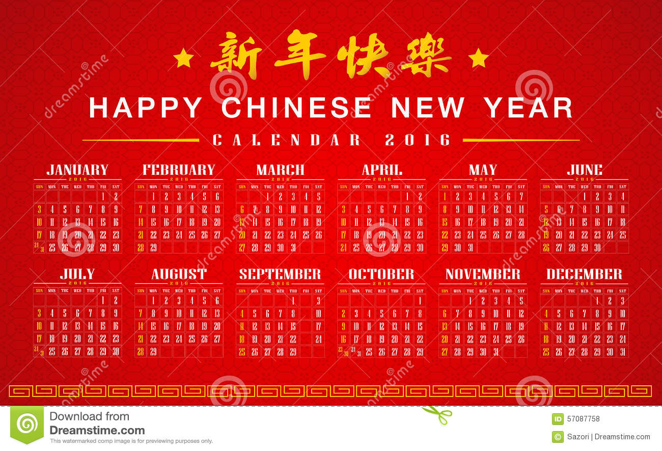 Photo Collection Chinese Calendar 2016 Year