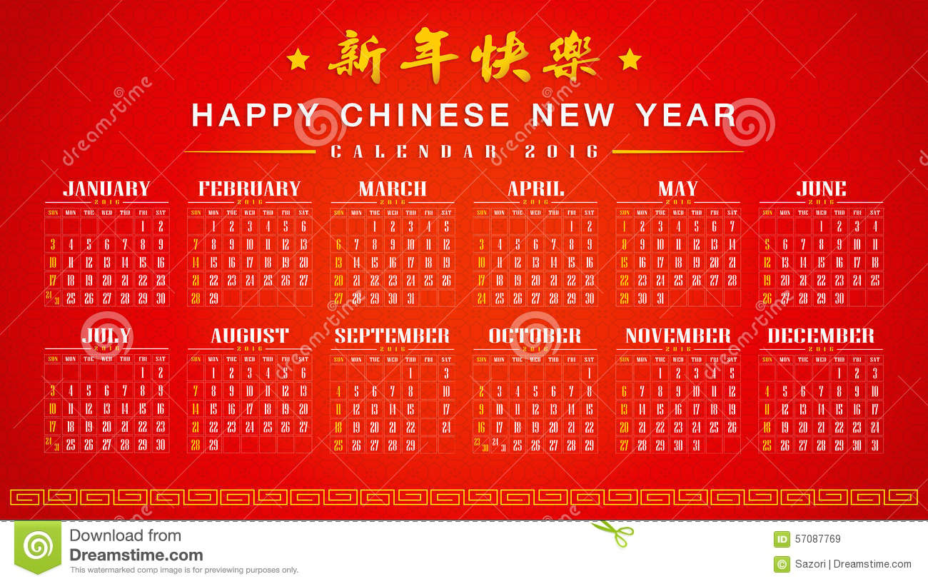Chinese Calendar Illustration : China chinese calendar stock illustration image