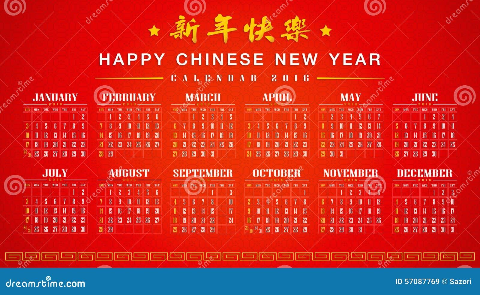 Calendar Chinese New Year : China chinese calendar stock illustration image