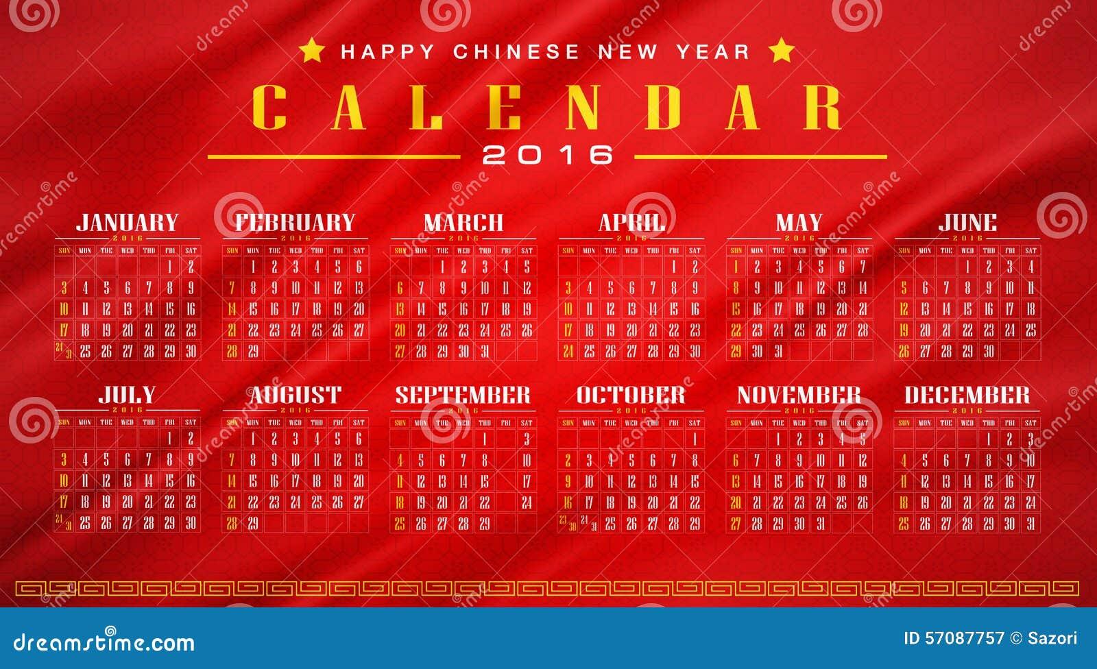 china chinesischer kalender 2016 stock abbildung bild 57087757. Black Bedroom Furniture Sets. Home Design Ideas
