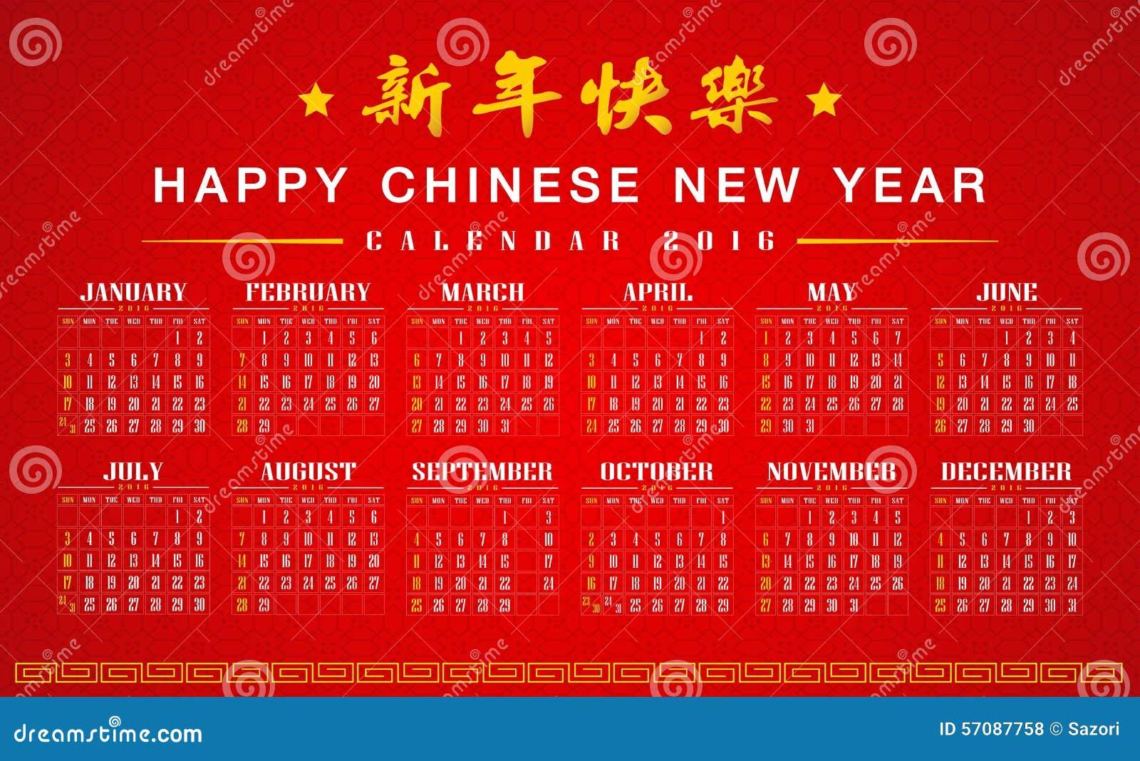 chinesischer kalender autos post. Black Bedroom Furniture Sets. Home Design Ideas