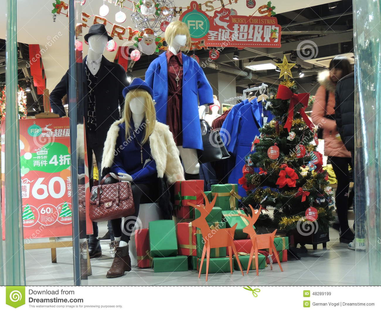 China clothes shop christmas decorations editorial stock for Shop xmas decorations