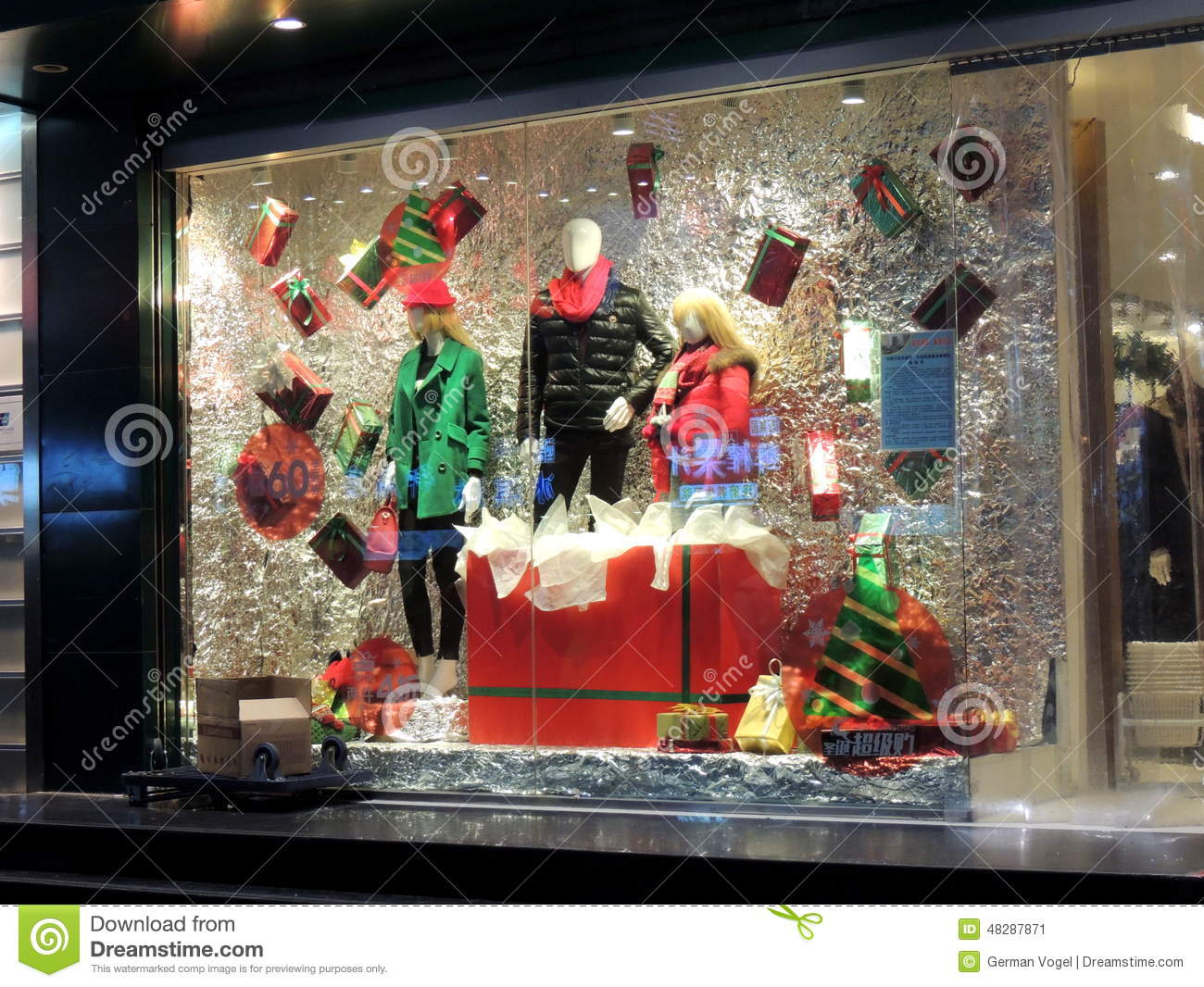 China clothes shop facade christmas decorations editorial for Shop xmas decorations