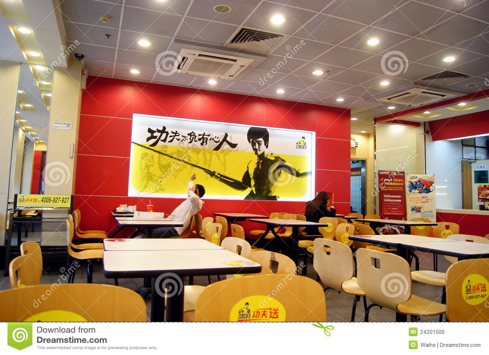 China de shenzhen restaurante verdadero la comida