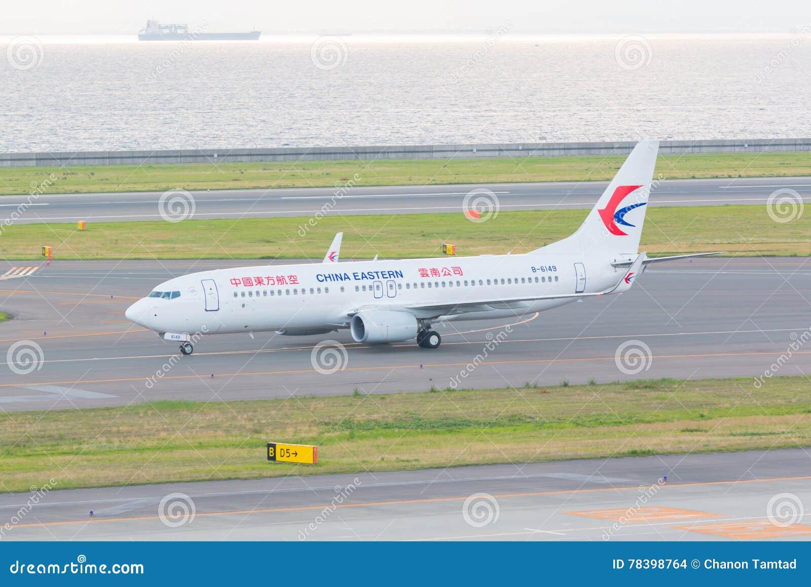 China Eastern Airlines no aeroporto internacional J de Chubu Centrair