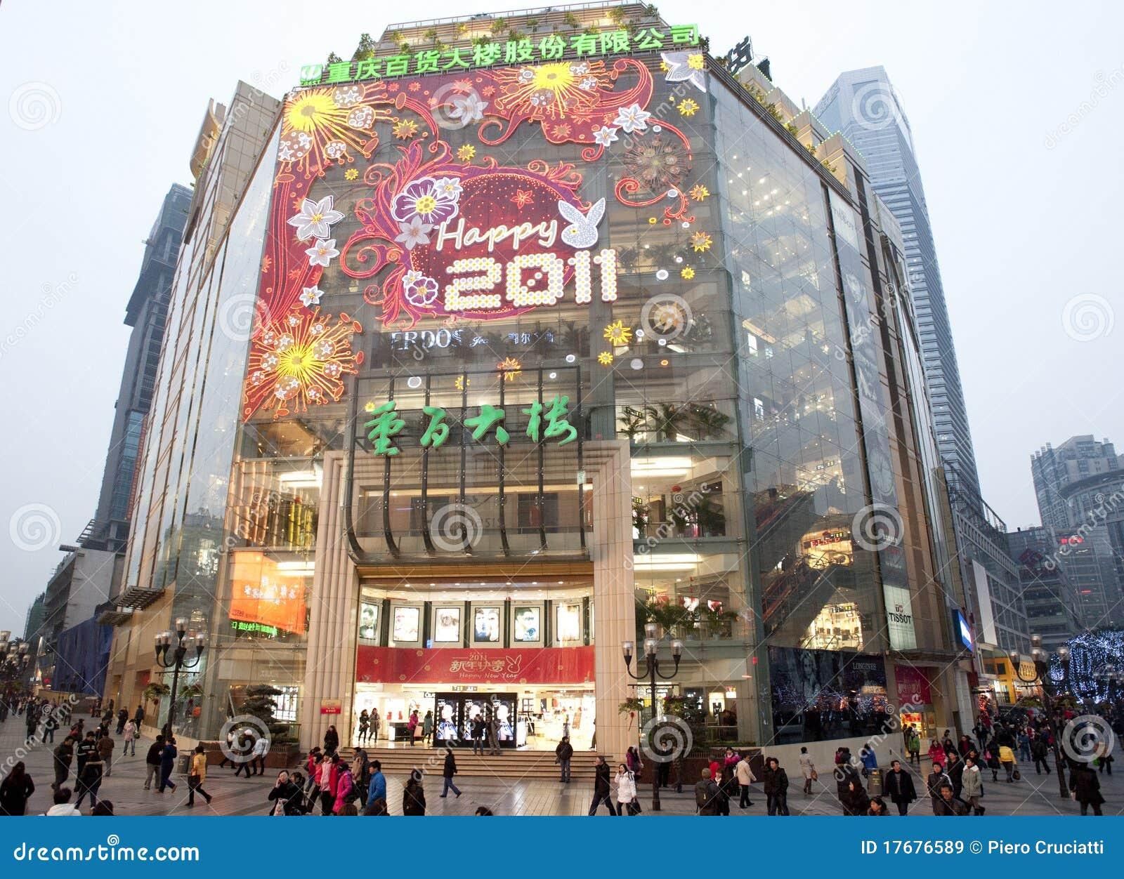 China: glückliches neues 2011