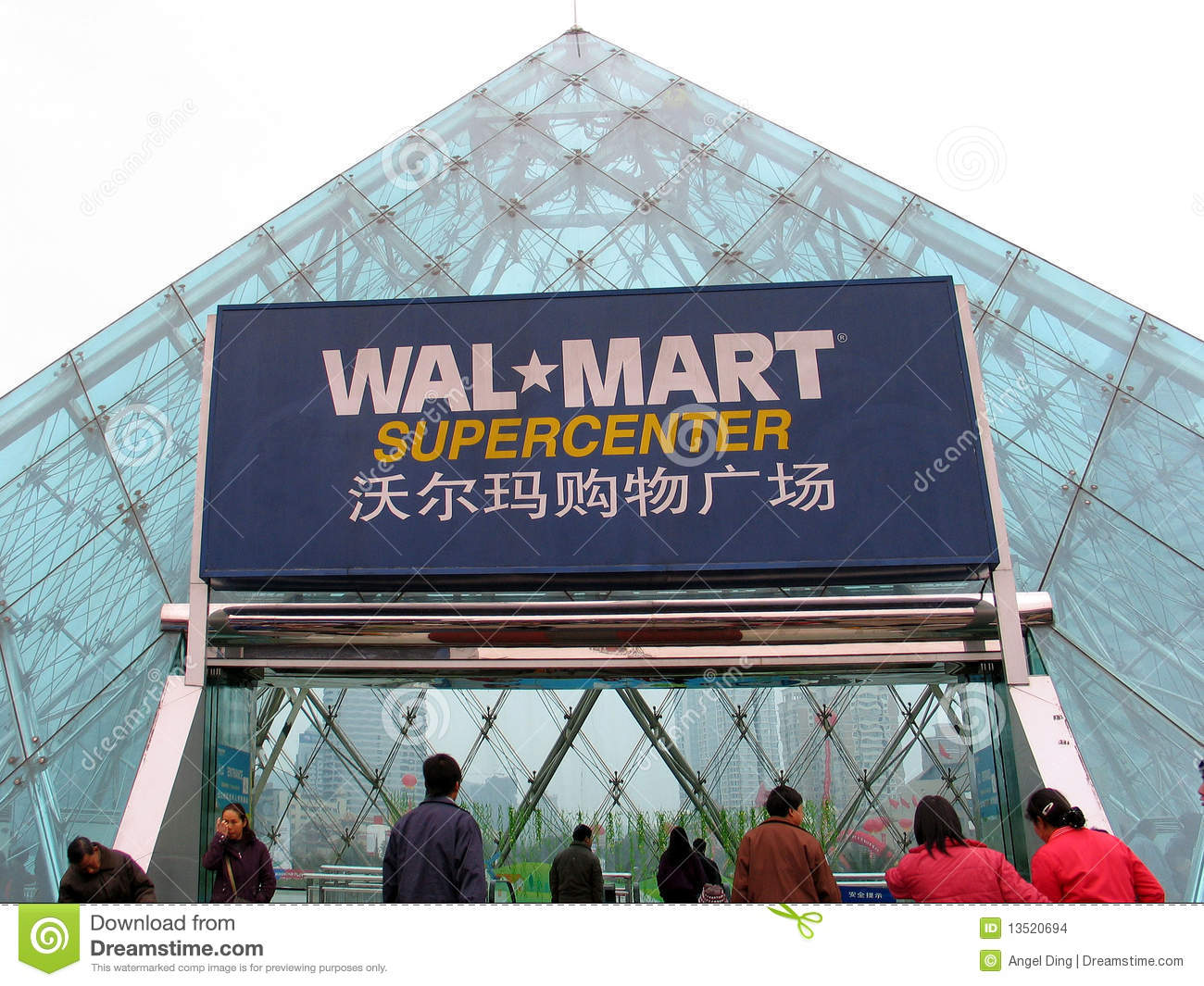outsourcing china and wal mart Chart: top 'us' corporations outsourced more than 24 million american jobs over the last decade.