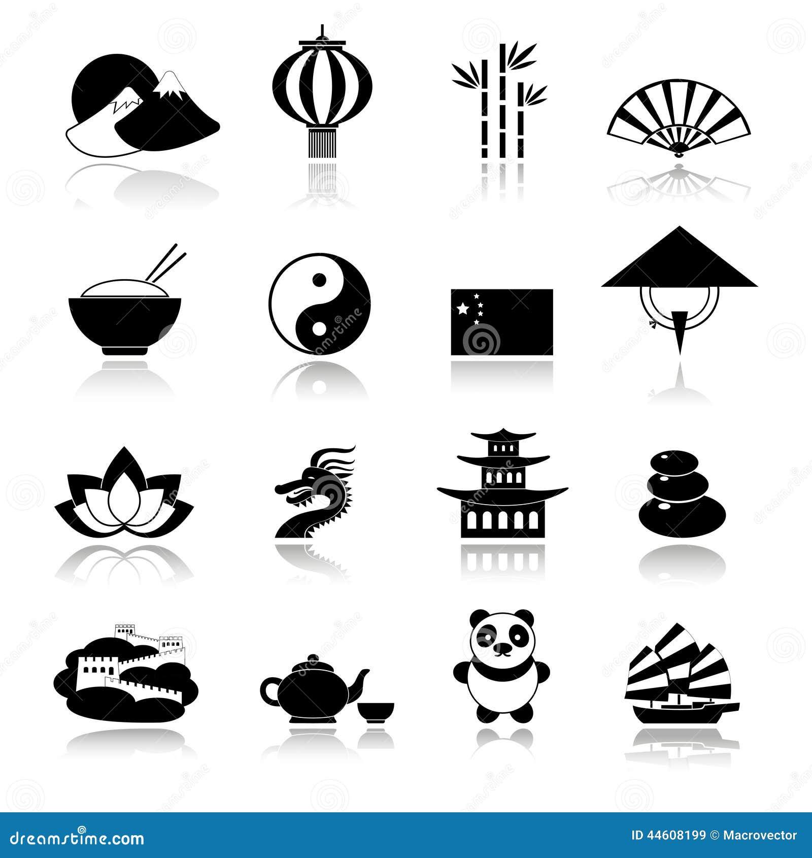 China Icons Set Black Stock Vector Illustration Of Internet 44608199
