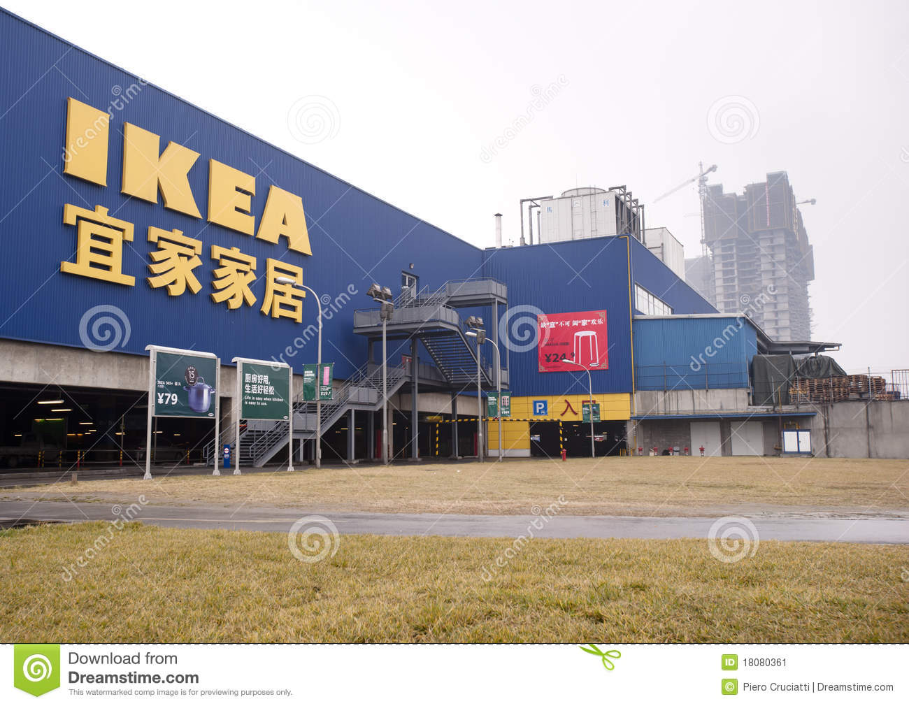 ikea in china Coc 'copycat' threats swot analysis of ikea 1998, ikea entered the chinese market and opened the first shop in shanghai accompanied by the combination of chinese.