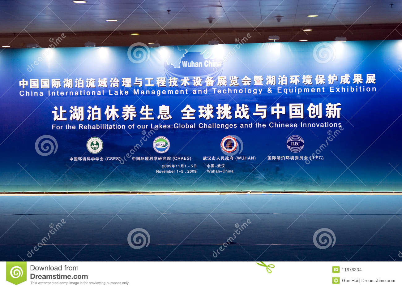 Time Management And Technology: China International Lake Management And Technology