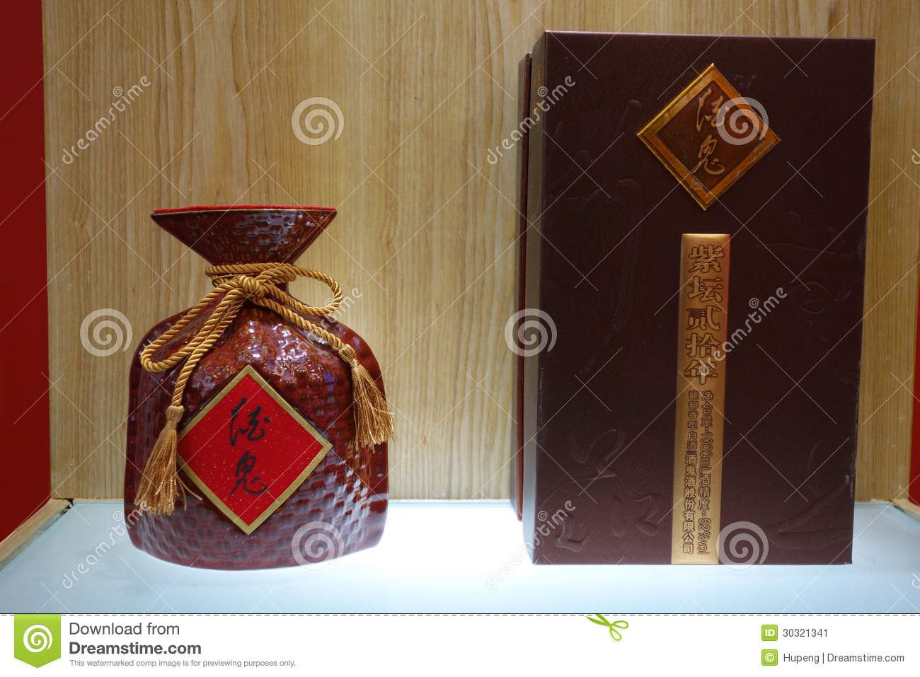 Exhibition D Vector : China jiugui liquor chinese famous editorial photo